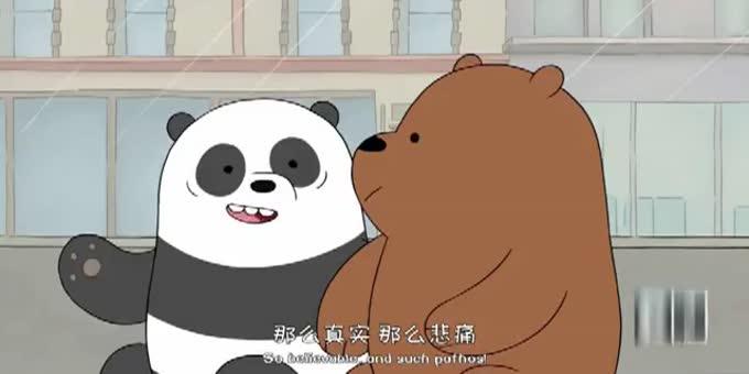 咱们裸熊电影版配音,英语趣配音下载