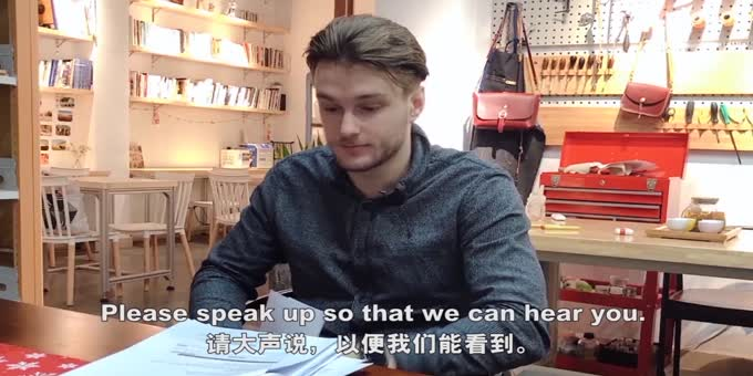 BEC商务英语口语考试视频,口语面试配音练习