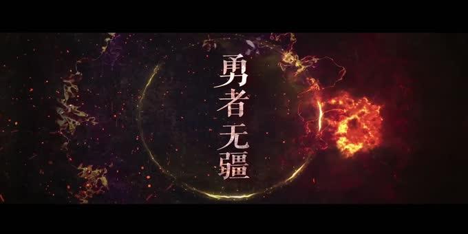 《斗罗大陆》英文配音版,肖战实力演绎热血唐三